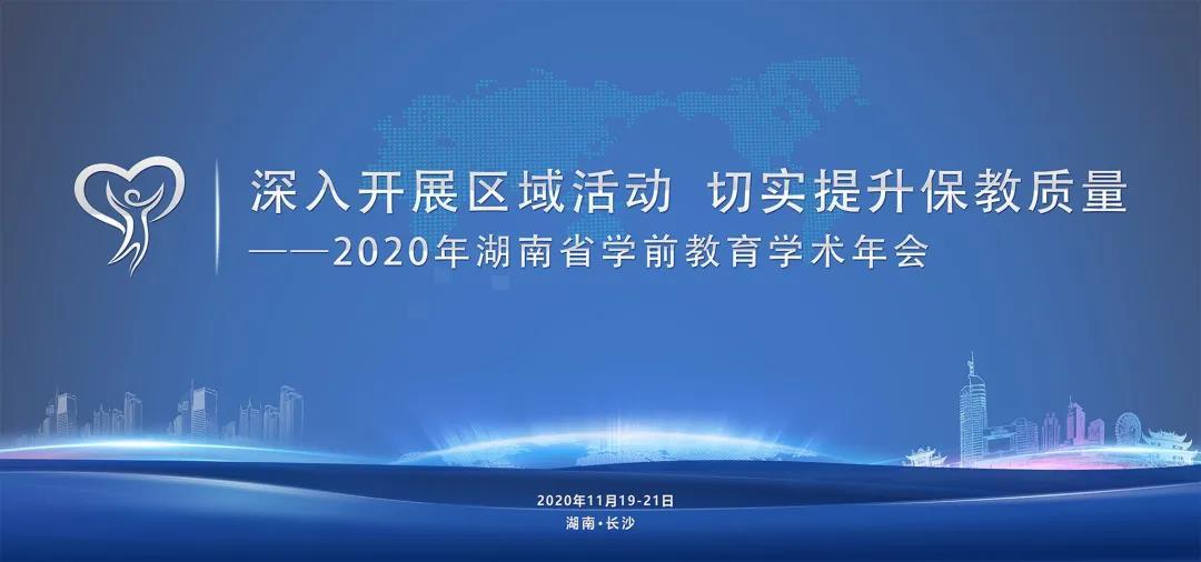 微信图片_20201123181137.jpg